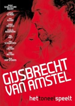 2014 Gijsbrecht van Amstel1